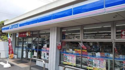 ローソン 早島町店の画像1