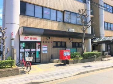 伏見竹田口郵便局の画像1