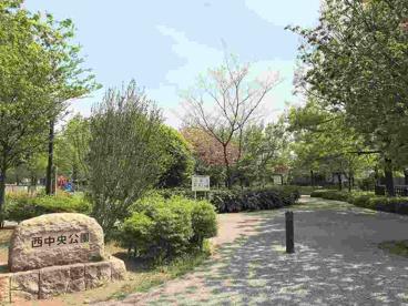 ふじみ野市/西中央公園の画像1