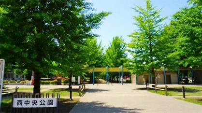 ふじみ野市/西中央公園の画像4