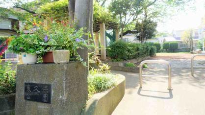ふじみ野市/東久保公園の画像1