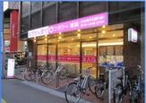 フラワー薬局中村橋千川通り店