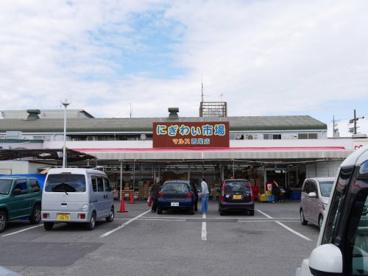にぎわい市場 マルス 西尾店の画像1