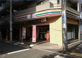 セブンイレブン 練馬中村北4丁目店