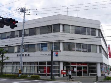 西尾郵便局の画像1