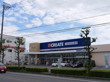 クリエイトSD(エス・ディー) 愛知西尾丁田店の画像1