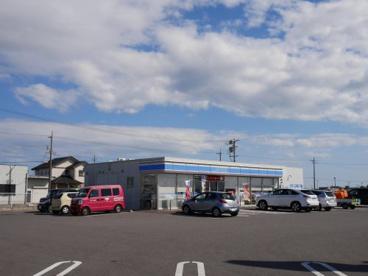 ローソン 西尾今川南店の画像1