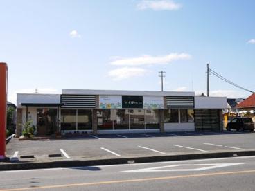 太陽のカフェ西尾店の画像1