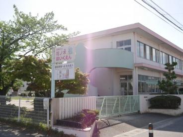 花ノ木保育園の画像2