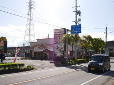 ブロンコビリー 西尾店の画像1