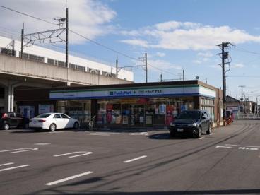 ファミリーマート ドラッグアモス西尾駅南店の画像1
