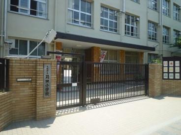 大阪市立苅田小学校の画像1