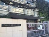 大阪市立東我孫子中学校