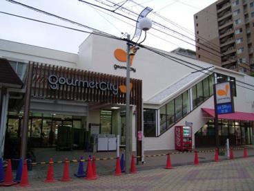 ダイエー 我孫子店の画像1