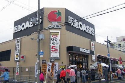 阪急OASIS(阪急オアシス) あびこ店の画像1