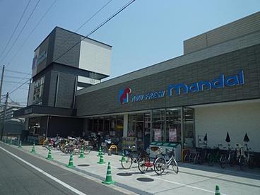 万代 住吉沢之町店の画像1