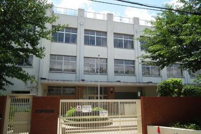 大阪市立晴明丘南小学校の画像1