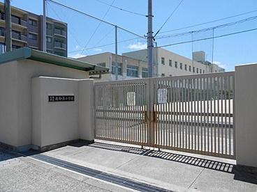 大阪市立北粉浜小学校の画像1