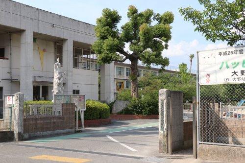 大野城市立大野小学校の画像