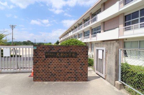 大野城市立大利小学校の画像