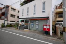 伊丹桜ケ丘郵便局