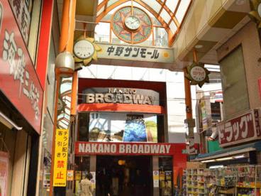 中野サンモール商店街の画像1