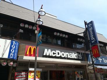マクドナルド 学芸大店の画像1