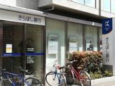きらぼし銀行 学芸大学駅前支店