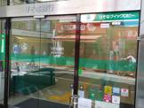 りそな銀行 学芸大学駅前支店