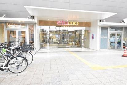 etomo武蔵小山店の画像1