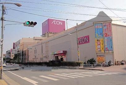 イオン大野城ショッピングセンター店の画像1