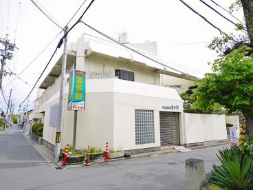 喜多野医院の画像3