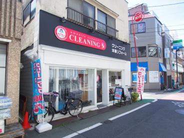 スワロークリーニング北沢店の画像1