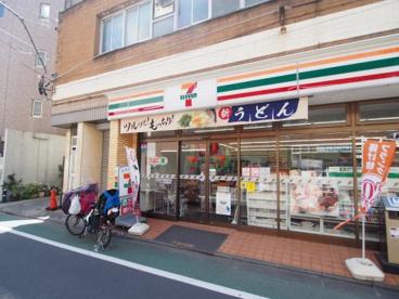 セブン-イレブン世田谷池ノ上駅南店の画像1