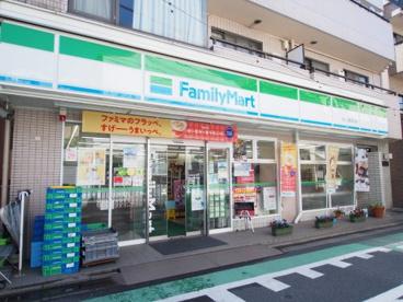 ファミリーマート 池ノ上駅北口店の画像1