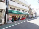 まいばすけっと 池ノ上駅前店