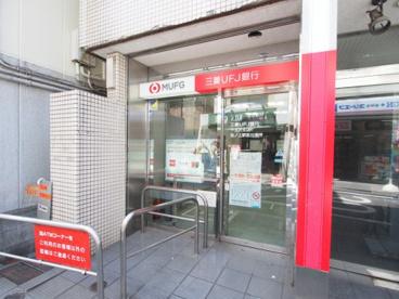 三菱UFJ銀行 池ノ上駅前出張所の画像1