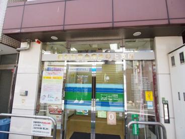 昭和信用金庫 池の上支店の画像1