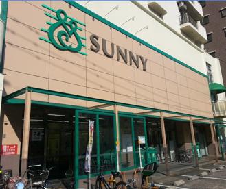 サニー春日原店の画像1