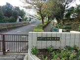 横浜市立上寺尾小学校