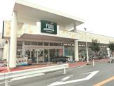 SUPER MARKET FUJI(スーパーマーケットフジ) 馬場店