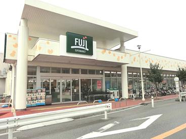 SUPER MARKET FUJI(スーパーマーケットフジ) 馬場店の画像1
