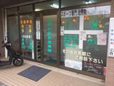 江戸川駅前接骨院