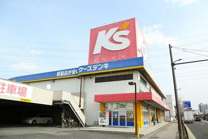 ケーズデンキ新金岡店の画像1