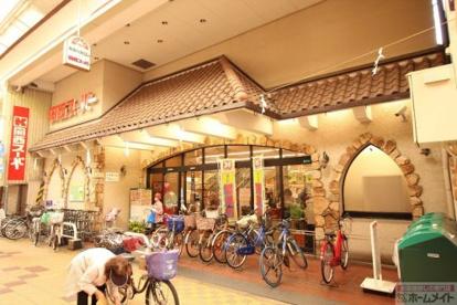 関西スーパー 住ノ江店の画像1