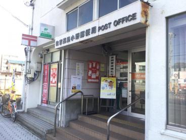 住吉遠里小野郵便局の画像1