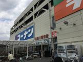 コーナン昭栄店