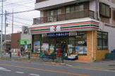 セブンイレブン 江戸川南小岩8丁目店