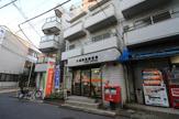 小岩駅前郵便局