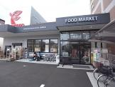 FRESCO(フレスコ) 四条畷店